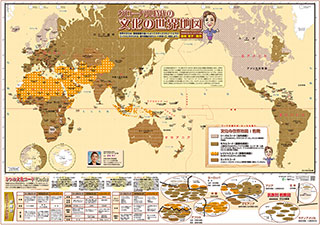 cultural-world-map-small